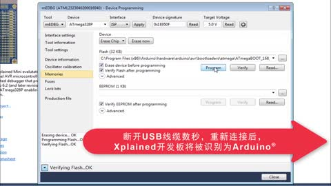利用Atmel Xplained Mini板和Studio 7调试Arduino®项目视频