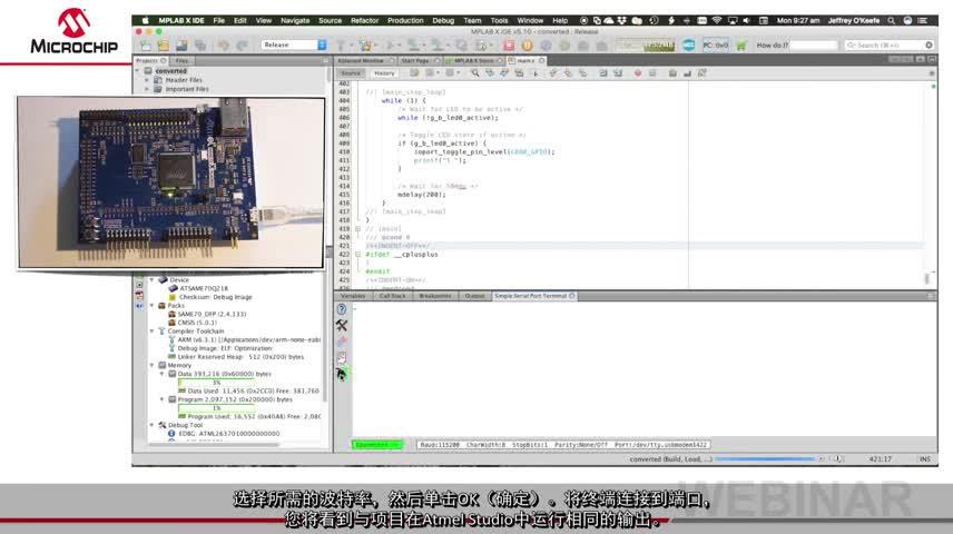 将SAM Studio项目移植到MPLAB® X IDE视频