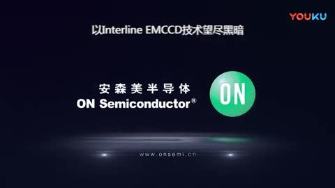 以Interline EMCCD技术望尽黑暗视频